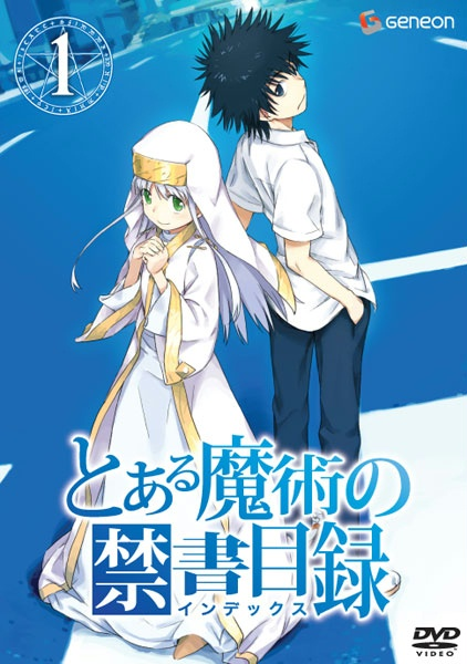 Okładka: Toaru Majutsu no Index (2008)
