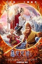 Okładka: The Monkey King 3 (2018)