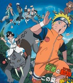Okładka: Naruto Movie 3: Dai Koufun! Mikazuki Jima no Animal Panic Dattebayo! (2006)