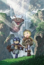 Okładka: Made in Abyss (2017)
