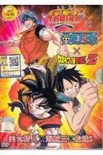 Okładka: Dragon Ball Z Special 03 The Dream 9 Toriko And One Piece And Dragon Ball Z (2013)